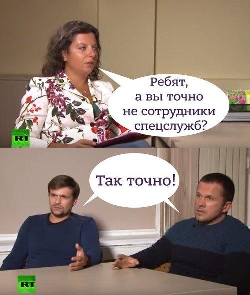 """""""Предъявленные отравители оказались клоунами"""" - Игорь Яковенко"""