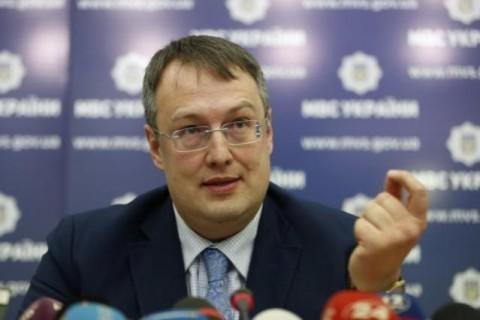 НАБУ открыло дело на Антона Геращенко