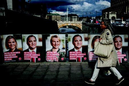 Прощай, прогрессивная Швеция?