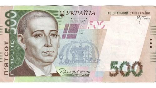 ХТС: 500 гривен за закрытие акта