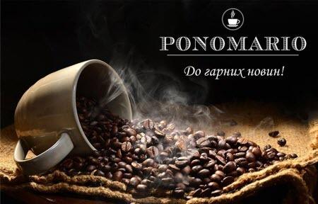 Традиционный еженедельный отчет от Олега Пономаря