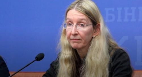 Профильный комитет Рады проголосовал за увольнение Супрун