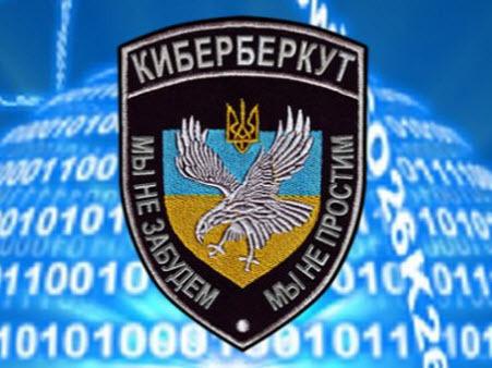 Британия: ГРУ проводит кибератаки по всему миру