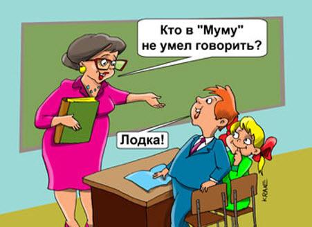 """""""1 сентября. Педсовет..."""" - Владимир Спиваковский"""