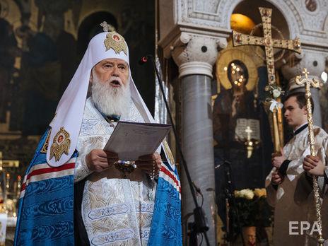 Вселенский патриархат отменил анафему относительно Филарета и признал аннексию Киевской митрополии Москвой незаконной