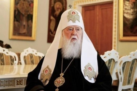 Филарет: В единой поместной православной церкви язык богослужений будет украинским
