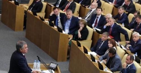 """""""Анекдоты от Госдумы"""" - Кирилл Сазонов"""