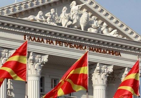 """""""Парламент Македонии открывает двери в НАТО и ЕС"""" - Виталий Портников"""