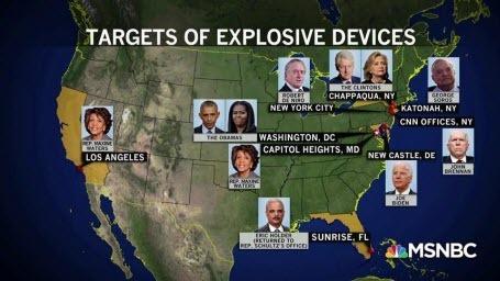 Найдены еще три взрывных устройства
