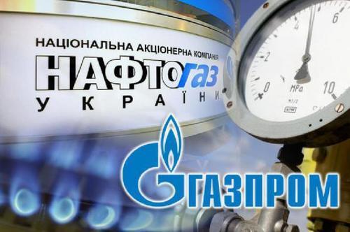 Газовый конфликт между Россией и Украиной: продолжение следует...