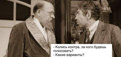 """""""Про лапшу на уши. Её сорт и длину!"""" - Алексей Петров"""