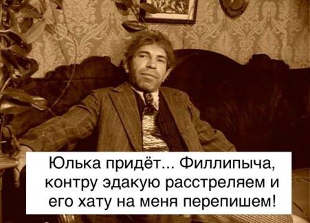 """""""Кльову не буде, кльово було вчора"""" - Алексей Петров"""
