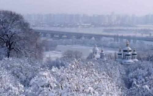Прогноз погоды в Украине на выходные, 17-18 ноября