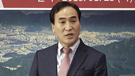 Главой Интерпола стал представитель Южной Кореи