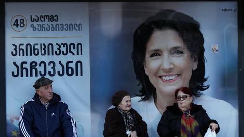 Выборы в Грузии: чего ждать от нового президента Саломе Зурабишвил