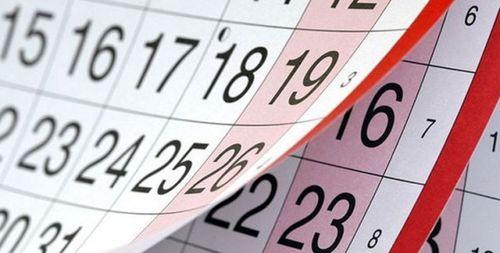 В декабре нас ожидают 11 праздничных выходных