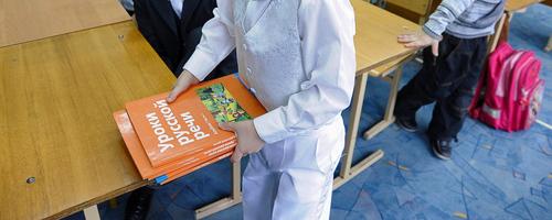 В Финляндии отказались от изучения русского языка