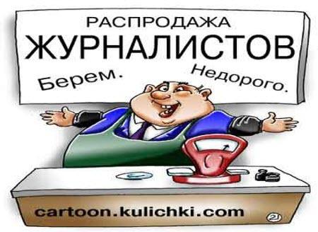 Про пресс-конференцию Порошенко и крах журналистского дворянства