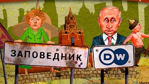 """Прощаемся с правами. Модель идеального россиянина – """"Заповедник"""""""