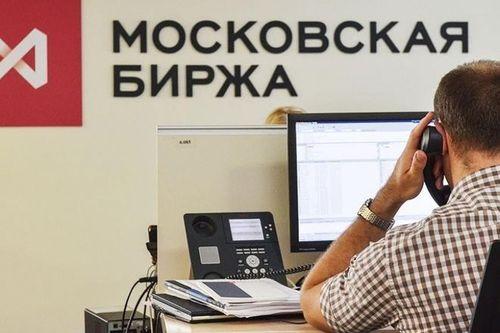 Драма на МосБирже