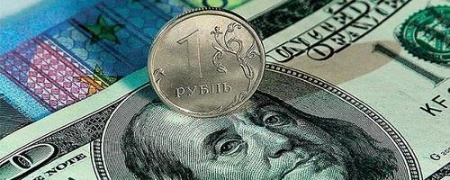 Китай отверг соглашение о дедолларизации торговли с Россией