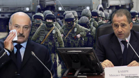 Білорусь «пробують на зуб». ЗМІ Росії розгорнули психічну атаку на Лукашенка