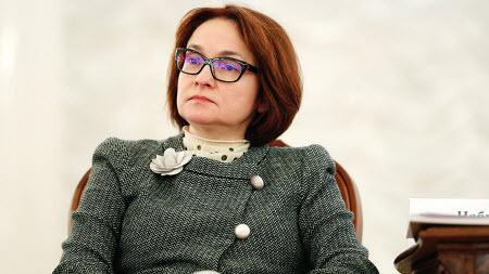 ЦБ РФ проиграл на форексе еще $9,5 млрд
