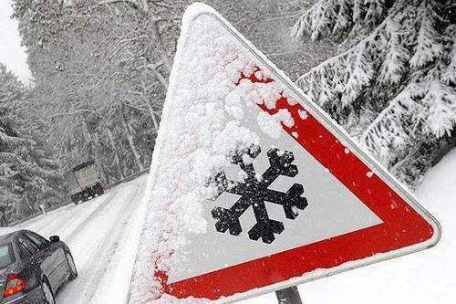 Прогноз погоди в Україні на 23 січня