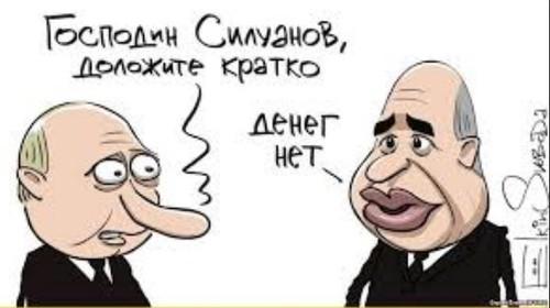 Аукционы российского госдолга закончились провалом