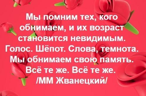 """""""ЛОШАДЬ, СОБАКА, КОТ"""" - Михаил Жванецкий"""