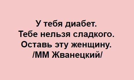 """""""МЫ У НИХ"""" - Михаил Жванецкий"""