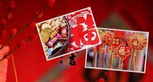 Китайский Новый Год 2019 — Даты, Традиции, Приметы