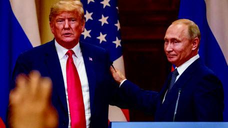 Тайная история саммитов и ее последствия