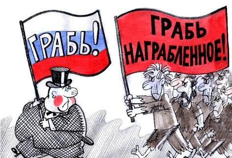 Богатство в России становится уликой