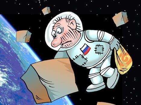 В российской ракете снова нашли дыру
