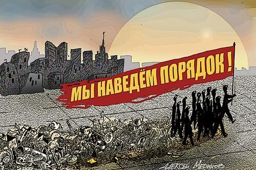 Реальная медицина в России уничтожает людей (ВИДЕО)