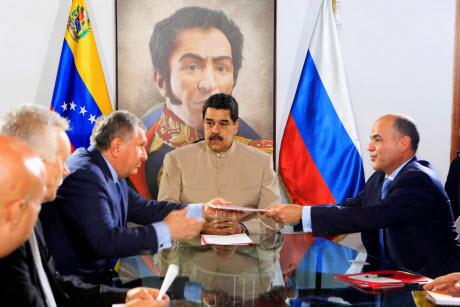Платят Венесуэле, чтобы заметила Америка