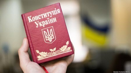 Росія втрачає Україну як сферу впливу – литовський суддя оцінив поправки до Конституції України