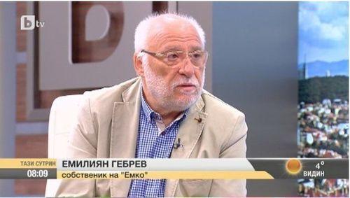 """The Insider и Bellingcat: Агент ГРУ Федотов отравил """"Новичком"""" болгарского бизнесмена Гебрева"""