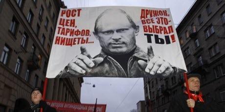Российский экономический рост, раздутый по-советски