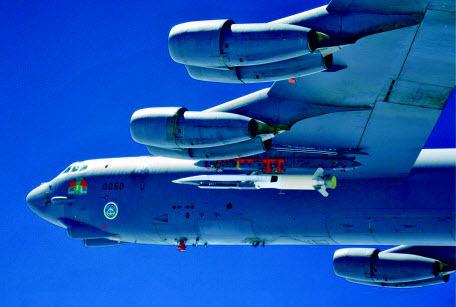 Пентагон готовит план защиты от гиперзвукового оружия