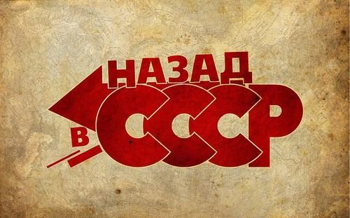 """ПЛАНЫ """"ГОСПЛАНА"""" - Юрий Христензен"""