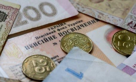Перерахунок пенсій в Україні: Деталі нововведення
