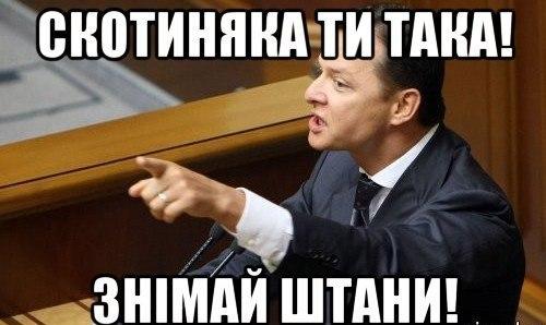 """""""Немного яда на кончике раздвоенного языка"""" - Олена Монова"""
