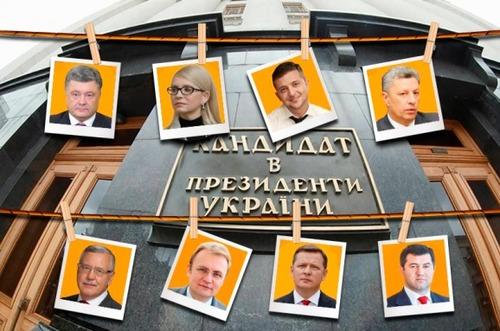Кандидати в президенти України: хто є хто