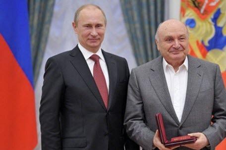 Народный артист Украины получил орден от Путина