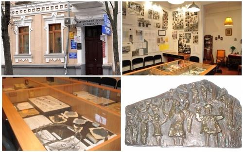 Самые необычные музеи Украины - Харьковский музей Холокоста