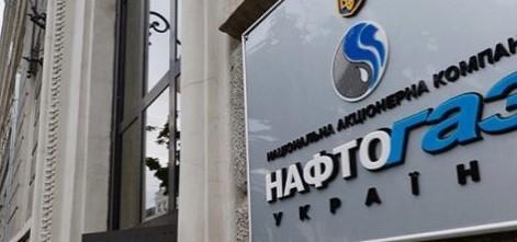 """""""Ну, кто хочет поработать в Нафтогазе?"""" - Кирилл Сазонов"""