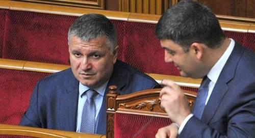 """""""Странная выходка Кабмина"""" - Светлана Самборска"""