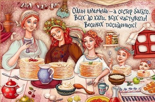 Шестой день Масленицы - «Золовкины посиделки»: традиции, приметы и особенности